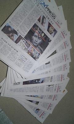 新聞山積み