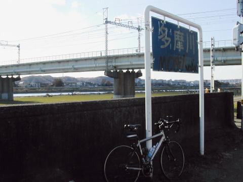 Tamagawa480