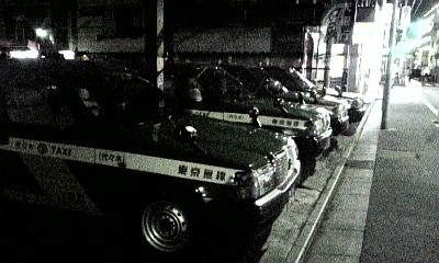 正月休み(タクシー)