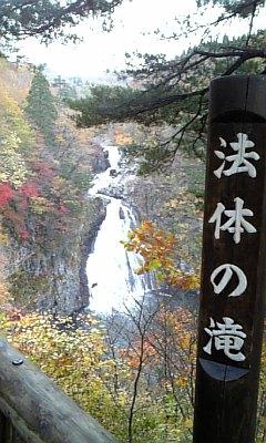 法体(ほったい)の滝