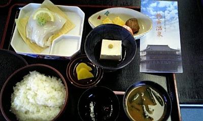 鶴舞温泉(秋田県、由利本荘市)