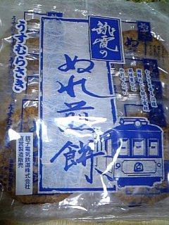 なぜか銚電(銚子電鉄)