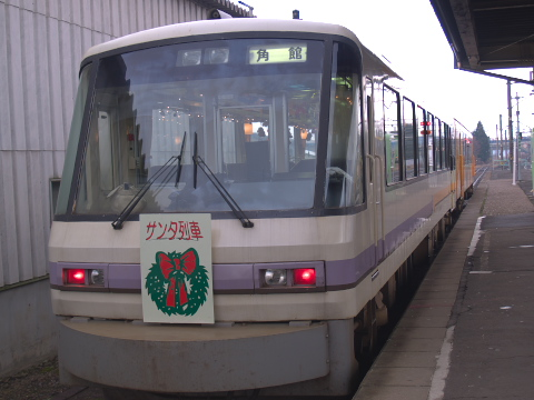 Pc202701s