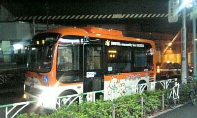 ハチ公バスがやってきた!