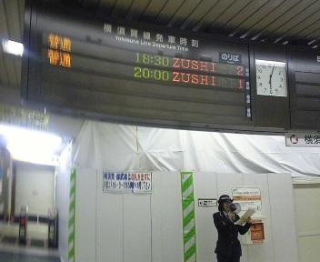 震災の記録(<br />  その1)