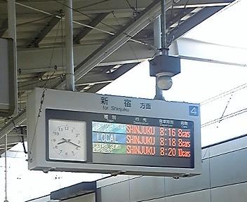 震災の記録(<br />  その3)