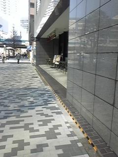 浜松町でも若干の被害(震災の記録 その5)