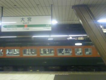 湘南色の185<br />  系車両