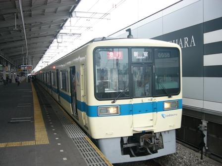 P1040472