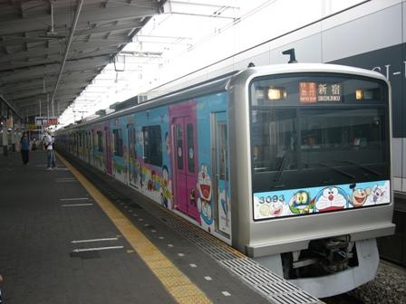 P1040473