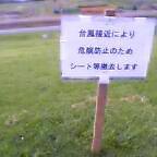 4hssh0056.jpg
