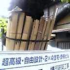 4krsh0143.jpg