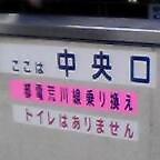 h12sh0030.jpg