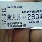 y3zsh0113.jpg